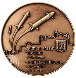 """Israel vuelve a lanzar las medallas de la """"Cúpula de Hierro"""""""