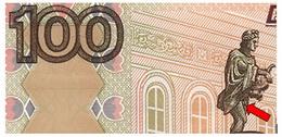 """Un partido nacionalista insta a eliminar la imagen del billete de 100 rublos por """"pornográfico"""""""