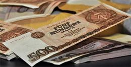 """Siguen """"circulando"""" billetes de la RDA del Banco KfW de Berlín"""