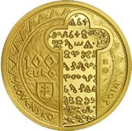 Príncipe Rastislav I de la Gran Moravia en 100 euros oro de Eslovaquia