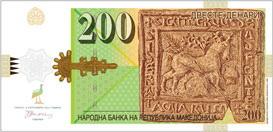 Macedonia emitirá billetes de 200 y 2.000 denares