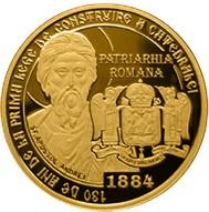 La construcción de la catedral de la Salvación del Pueblo de Rumanía