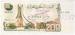 El Banco de Argelia aprueba un nuevo billete de 2.000 dinares