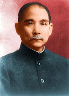 29.9.2011. Centenario de la Revolución de Xinhai