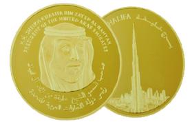 2.9.2011. Emiratos Árabes Unidos ya tienen bullion propio