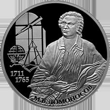 5.10.2011. Dos rublos para Mijaíl Lomonósov