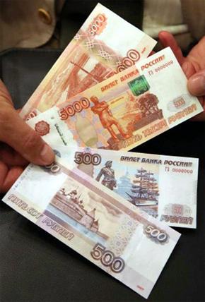 El Banco de Rusia emitirá nuevos billetes de 500 y 5.000 rublos