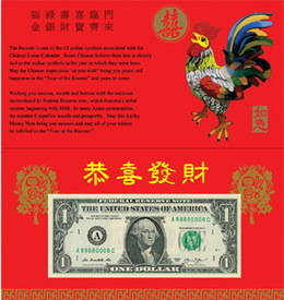 Los billetes de 1 dólar y numeración 8888 del Año del Gallo