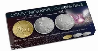 """""""Tel Mengido"""" de Israel galardonada en Vicenza"""