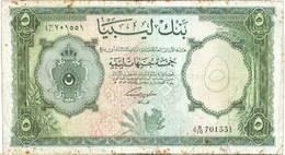 Exótica serie de libras del reino de Libia año 1963