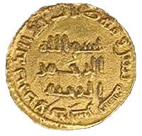 La basmala y la moneda islámica