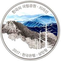 Nueva serie coreana: Parques Nacionales
