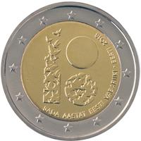 Estonia presenta su moneda conmemorativa de la independencia
