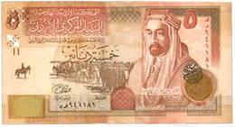 Jordania, serie de Dinares de inicios del Siglo XXI