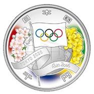 """Las primeras emisiones olímpicas de """"Tokio 2020"""""""