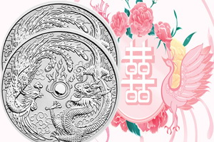 """Nuevo bullion australiano de plata para 2017: el """"Dragón y Fénix"""""""
