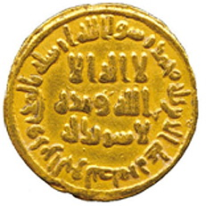 La moneda islámica… ¿por qué?