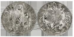 Entre Oriente y Occidente o las primeras monedas occidentales de China