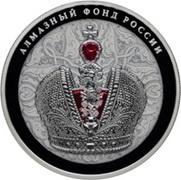 """""""Fondo de diamantes de Rusia"""" en 25 rublos a color"""