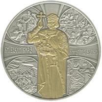 Mil años de la muerte de Vladimiro I el Grande, gran duque de Kiev