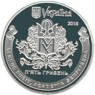 La Universidad Nacional de Kiev cumple 400 años