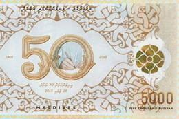 Maldivas y el 50 Aniversario de su Independencia 1965-2015