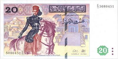 Túnez 20 dinares 1992 vs. 20 dinares 2011