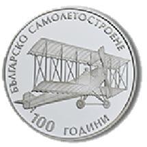 10 levas plata para el Centenario de la Aeronáutica de Bulgaria