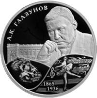 2 Rublos plata para el compositor ruso Alexander K. Glazunov