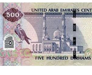 Más medidas de seguridad para los nuevos billetes de 500 dirhams de Arabia Saudíta