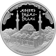 Monumentos Arquitectónicos de Rusia: la Mezquita de Juma-Jami