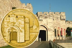 Puerta de Jaffa en Jerusalén, nuevo bullion en oro y plata de Israel