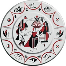 Arte letón de la Porcelana de Baltars