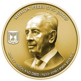 Simón Peres, el hombre de la visión y la acción