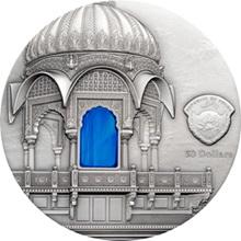 Templo indio de Amar Sagar con azul Tiffany