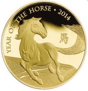 Moneda de Oro año del caballo