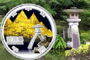 """1.000 yen de la Serie """"47 prefecturas de Japón"""": Ishikawa"""