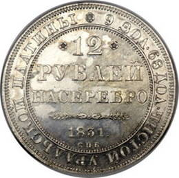 Los primeros rublos de platino