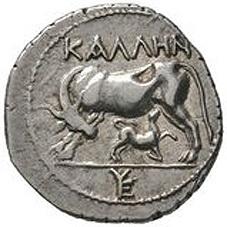 Nummus Romae: Mare Nostrum (I)