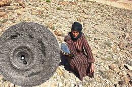 Islas Cook presenta la revolucionaria moneda conmemorativa de la caída del meteorito de Tamdakht