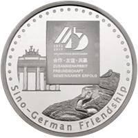 Pareja de medallas para conmemorar los 45 años de amistad Chino-Alemana
