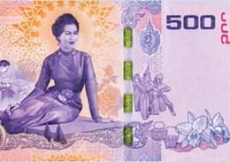 La reina Sirikit de Tailandia en 500 baht