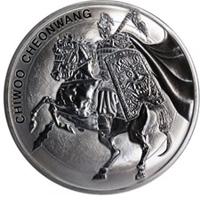 Segunda moneda de la serie Chiwoo Cheonwang