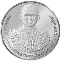 Medalla conmemorativa en honor a Rama IX