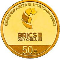 China emite monedas para la Cumbre de los BRICS