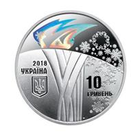 XXIII Juegos de Invierno de PyeongChang