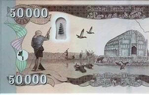 A finales de 2015 se emitieron nuevos billetes de 50.000 dinares iraquís