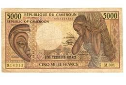 Gabón 5.000 Francos 1984 vs. Camerún 5.000 Fr. 1981 vs. Congo 5.000 Fr. 1984