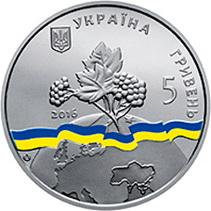 Ucrania en el Consejo de Seguridad de Naciones Unidas