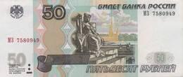 El rublo Ruso